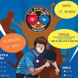 Table Tennis tournament Form